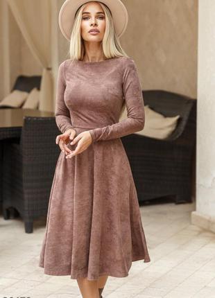 Шикарное замшевое платье шоколадного оттенка