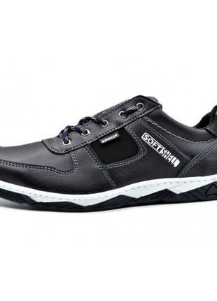 Кросівки чоловічі демісезонні темно-сині (кф-7с)
