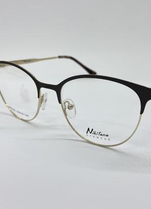 Женские очки оправа металлическая кругляшки оправа цвета латте с золотом
