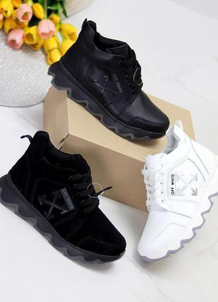 Кожаные спортивные ботинки