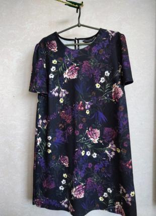 Классное платья