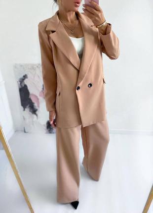 Брюки палаццо бежевые и пиджак