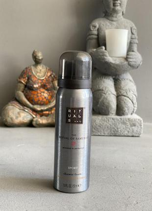Гель для душа rituals the ritual of samurai sport - foaming shower gel 150 мл