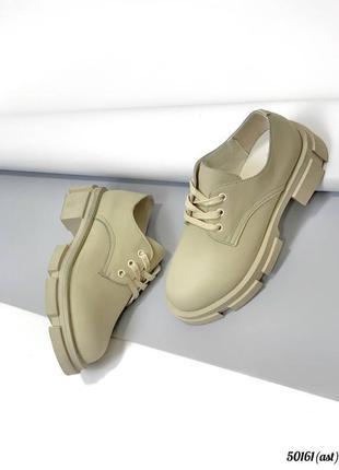 50161 кожаные туфли броги