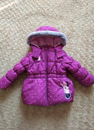 Курточка на холодну осінь-зиму