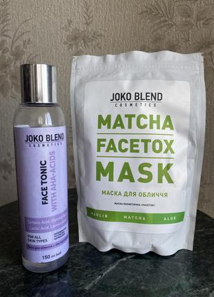 Продам набор joko blend тоник с ана кислотами и детокс-маску для лица