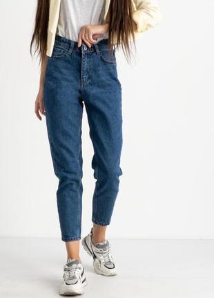Женские джинсы мом синие с высокой посадкой турция стрейч байка тёплые зимние утеплённые тренд
