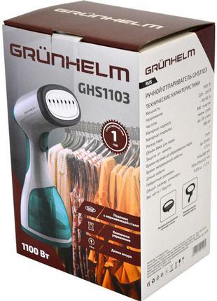 Отпариватель ручной ghs1103 grunhelm