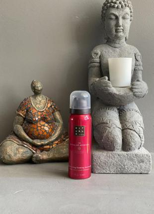 Гель для душа rituals the ritual of ayurveda foaming shower gel 50 мл