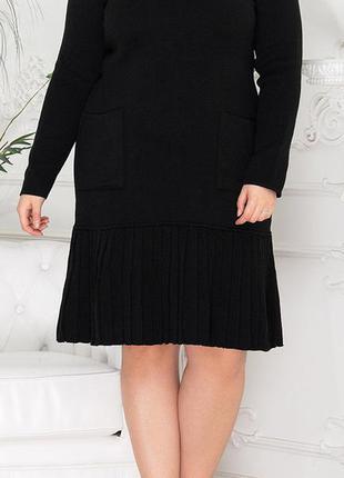 Шикарное вязанное платье с юбкой плиссе 46-60