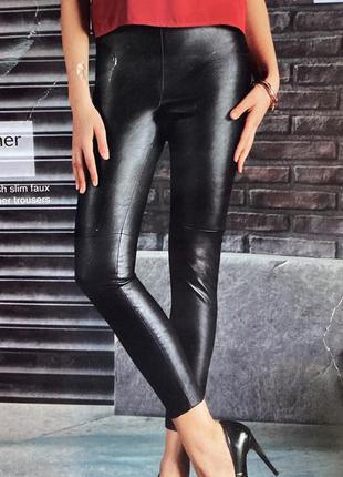 Эффектные дизайнерские кожаные брюки леггинсы esmara