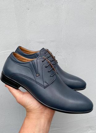Мужские туфли кожаные весна/осень синие