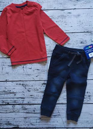 Набор вещей для мальчика джинсы+ реглан