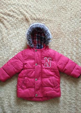 Тепла фірмова осіння куртка