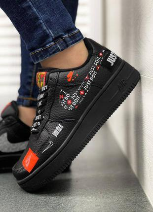 Женские кроссовки nike air force off-white all black размер 36 37 38 39 40 41