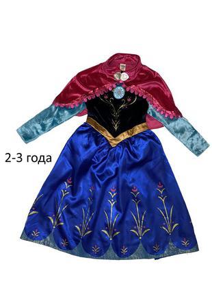 Платье принцессы диснея анны анна холодное сердце