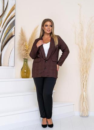 Костюм(пиджак+брюки) 3 цвета