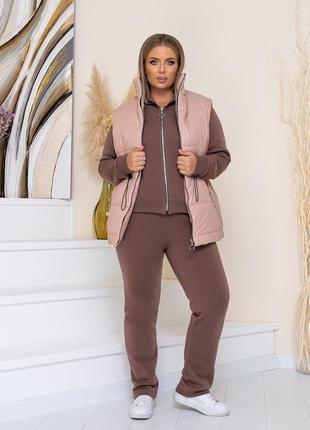 Костюм (3-ка) жилет+кофта+штаны 4 цвета