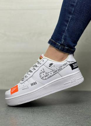 Женские кроссовки nike air force off-white all white