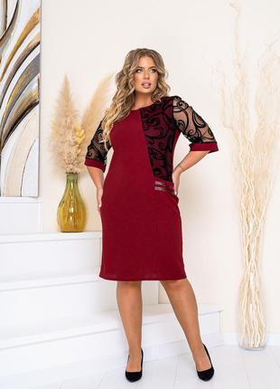 Платье с кружевом 4 цвета