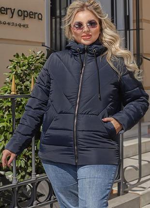 Куртка зимняя стёганая со съёмным капюшоном