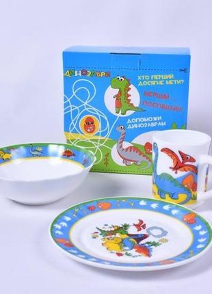 Детский набор посуды  динозавры