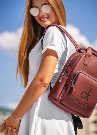 Женский кожаный городской рюкзак бордовый рюкзачок
