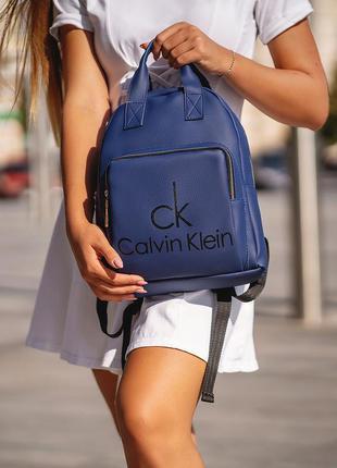 Женский рюкзак кожаный ранец рюкзачок женский