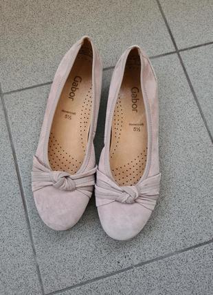 Пудррвые туфли, мокасины, пудровые балетки