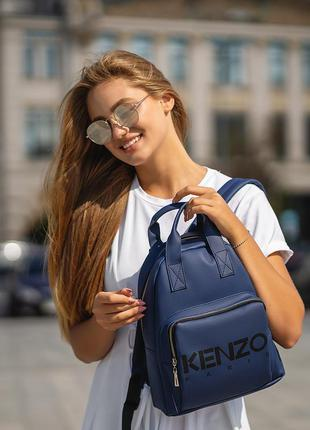 Женский синий рюкзак кожаный рюкзачок повседневный