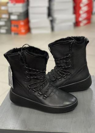 Ботинки ecco ukiuk hydromax оригинал