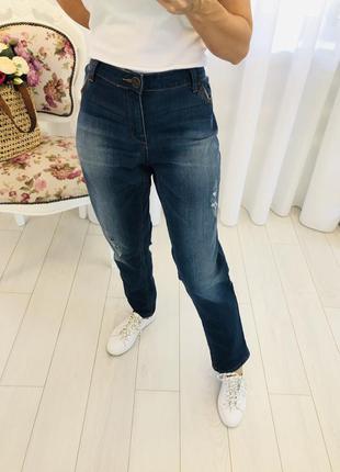 Janina плотные джинсы с высокой посадкой