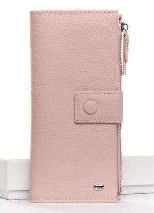 Кожаный кошелек женский жіночий шкіряний гаманець