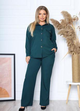 Костюм з сорочки і брюк-палацо /  из рубашки и брюк