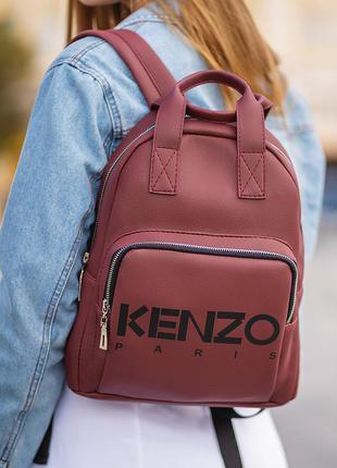 Бордовый рюкзак женский городской рюкзачок