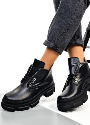 Ботинки деми 🍂натуральная кожа