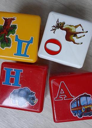 Кубики пластик с буквами