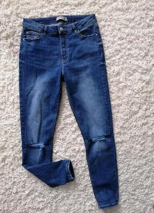 Стильные женские рваные джинсы с высокой посадкой denim co 40 в прекрасном состоянии