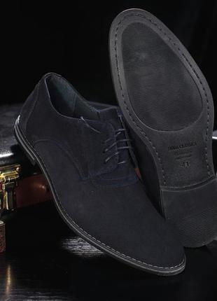 Мужские туфли замшевые весна/осень синие