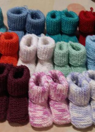 Новые вязаные пинетки для малышей все цвета!