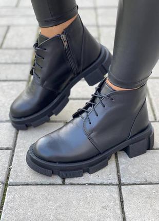 Ботиночки натуральная кожа на флисе деми сезон