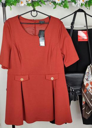 Брендовое красивое платье atmosphere вискоза этикетка цена снижена!