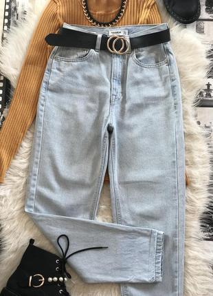 Классные голубые мам джинсы pull&bear 💙💙