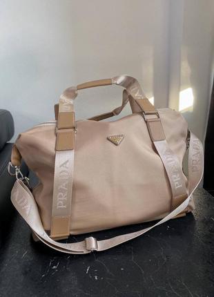 Классная дорожная сумка