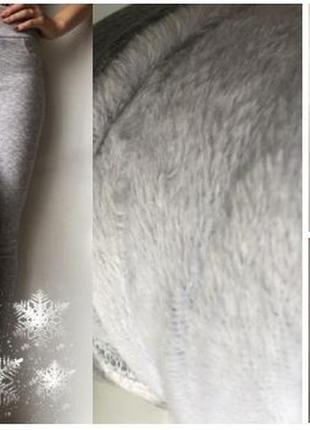 Трикотажные лосины на меху светло-серый меланж