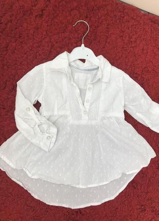 Рубашка блузка нарядная 18-24 г