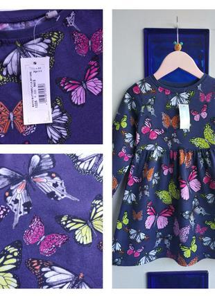 🦋красивое трикотажное платье в бабочках на 2-3 года bleuzoo🦋