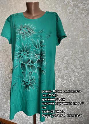 Жіноча футболка блуза батал/ женская блуза футболка