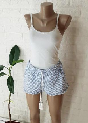Пижама ❤️