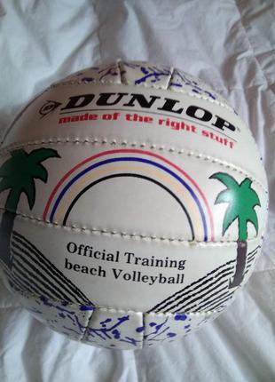 Мяч волейбольный dunlop оригинал